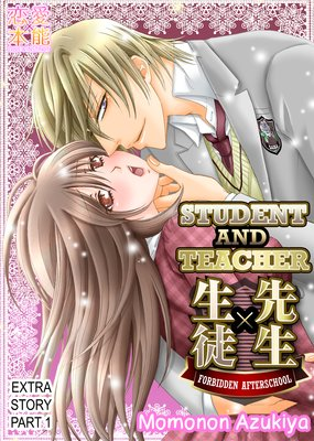 Student and Teacher -Forbidden Afterschool- (23)
