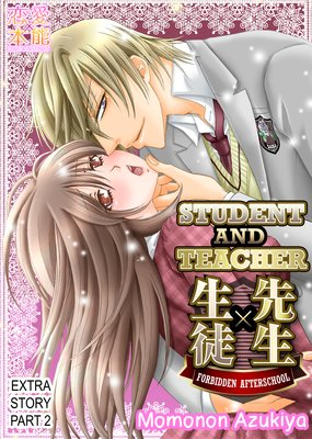 Student and Teacher -Forbidden Afterschool- (24)