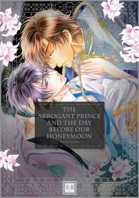 The Arrogant Prince and the Day Before our Honeymoon [Plus Renta!-Only Bonus]