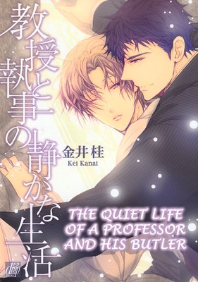 The Quiet Life of a Professor and His Butler