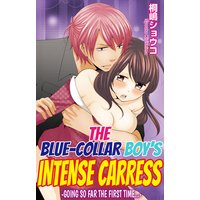 The Blue-Collar Boy's Intense Caress -Going So Far the First Time...-