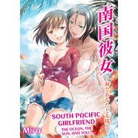 South Pacific Girlfriend -The Ocean, the Sun, and You...-
