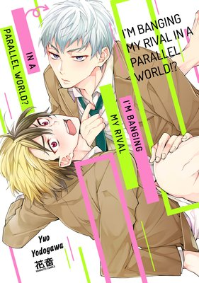 I'm Banging My Rival in a Parallel World!? [Plus Renta!-Only Bonus]