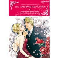 The Marriage Resolution Sweet Revenge Seduction IV