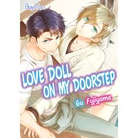Love Doll on My Doorstep