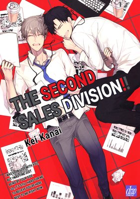 The Second Sales Division!! [Plus Renta!-Only Bonus]