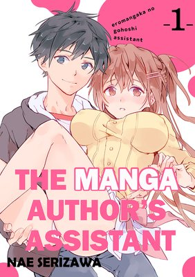 The Manga Author's Assistant