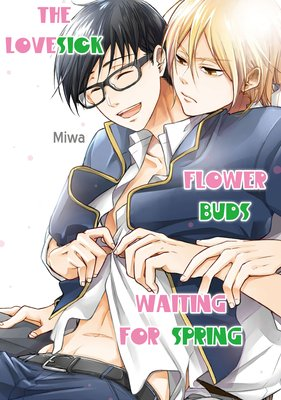 The Lovesick Flower Buds Waiting for Spring [Plus Bonus Page and Renta!-Only Bonus]