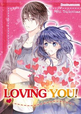 Loving You! (7)