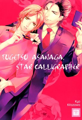 Fugetsu Asanaga, Star Calligrapher