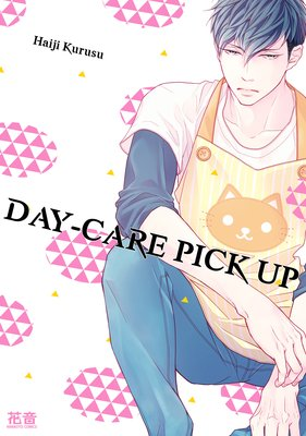 Day-care Pick Up [Plus Renta!-Only Bonus]