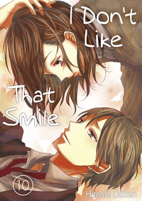 I Don't Like That Smile (10)