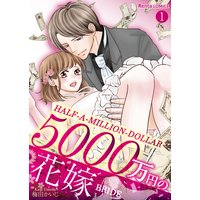 Half-A-Million-Dollar Bride