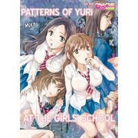 Patterns of Yuri at the Girls' School