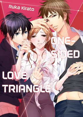 One-sided Love Triangle