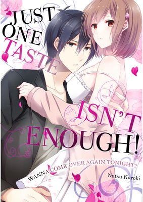 Just One Taste Isn't Enough! -Wanna Come Over Again Tonight?- (2)