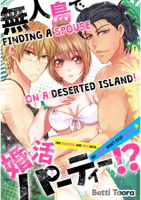 Finding a Spouse on a Deserted Island! -Two Beautiful and Sexy Guys... My Heart Won't Stop Racing- (7)