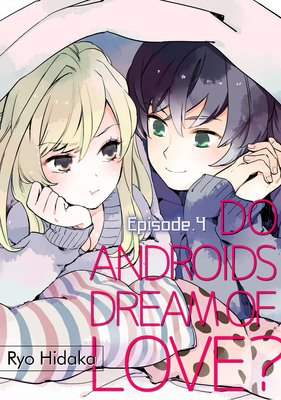 Do Androids Dream of Love? (4)