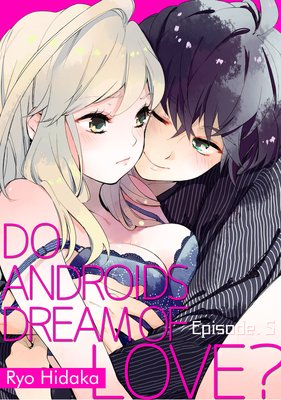 Do Androids Dream of Love? (5)
