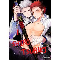 Shiro and Tsubaki
