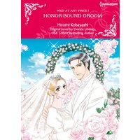 Honor-Bound Groom Wed at Any Price I