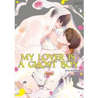My Lover Is a Ghost Boy