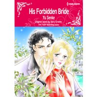 His Forbidden Bride