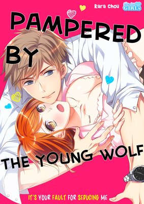 Pampered by the Young Wolf -It's Your Fault for Seducing Me- (2)