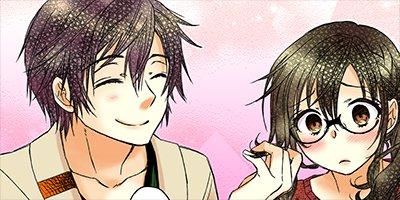 Yuuki and Nao [VertiComix] (23)