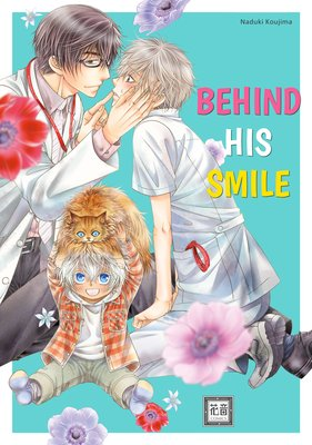 Behind His Smile [Plus Renta!-Only Bonus]