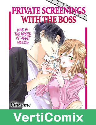Love in the World of Adult Videos -Private Screenings with the Boss- [VertiComix] (8)