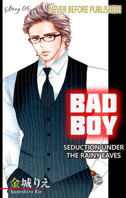 Bad Boy -Seduction Under the Rainy Eaves- (6)