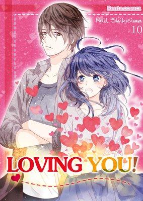 Loving You! (10)