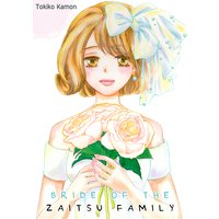Bride of the Zaitsu Family