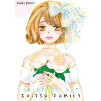 Bride of the Zaitsu Family