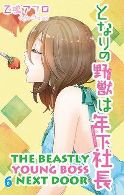 The Beastly Young Boss Next Door (6)