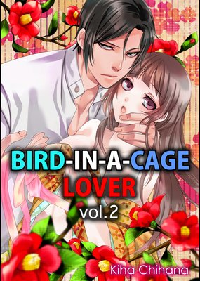 Bird-in-a-cage Lover (2)