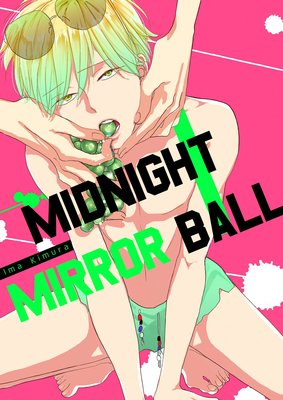 Midnight Mirror Ball