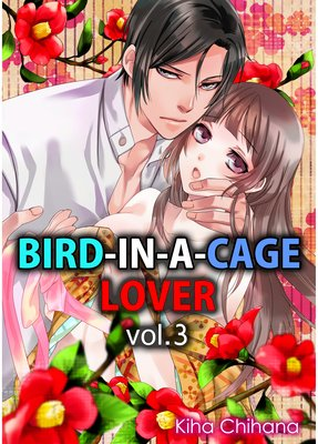 Bird-in-a-cage Lover (3)