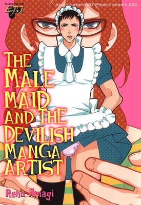 The Male Maid and the Devilish Manga Artist
