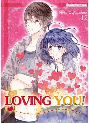 Loving You! (12)