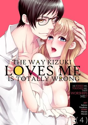 The Way Kizuki Loves Me Is Totally Wrong -He Kisses Me, Touches Me, Then Worships Me!?- (4)
