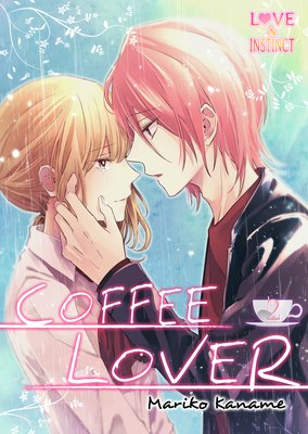 Coffee Lover (2)