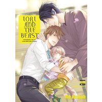 Iori and the Beast [Plus Renta!-Only Bonus]