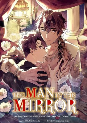 The Man in the Mirror (4)