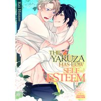 The Yakuza Has Low Self-Esteem