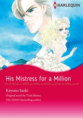 His Mistress for a Million
