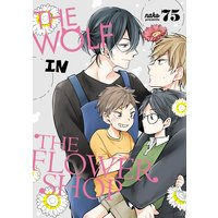 The Wolf in the Flower Shop