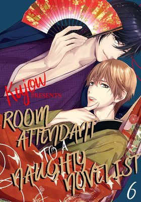 Room Attendant to a Naughty Novelist! (6)