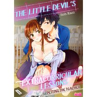 The Little Devil's Extracurricular Lessons -Petting the Teacher-